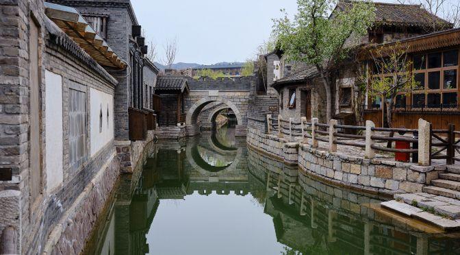 Gubei Watertown, China