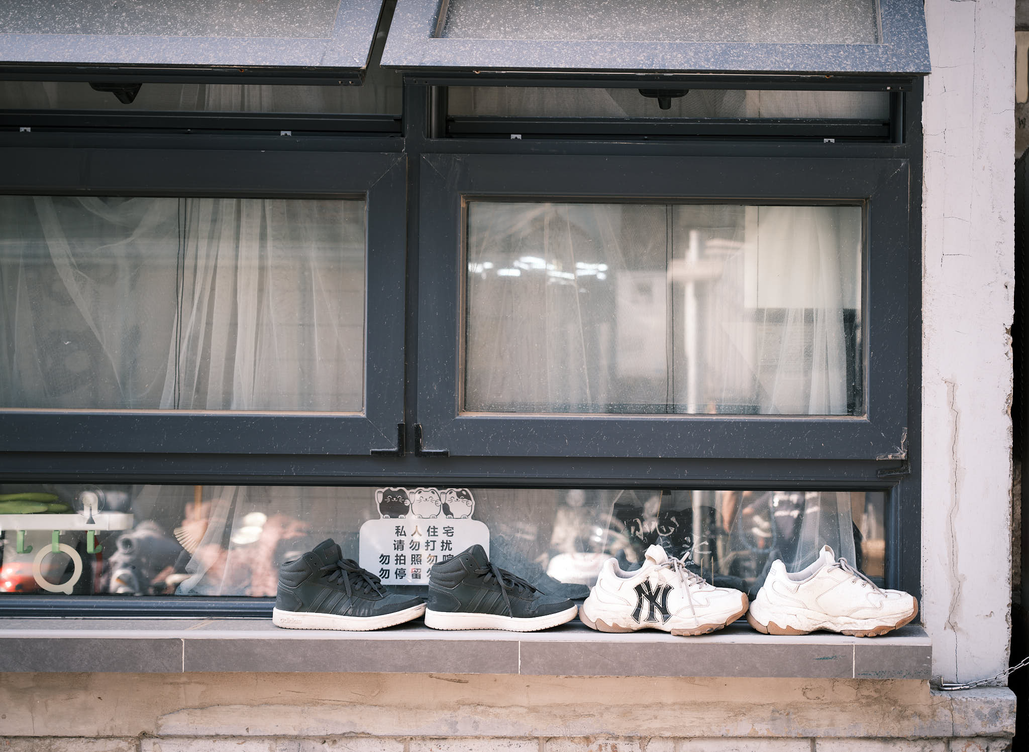 Sneakers out to dry in Qianmen