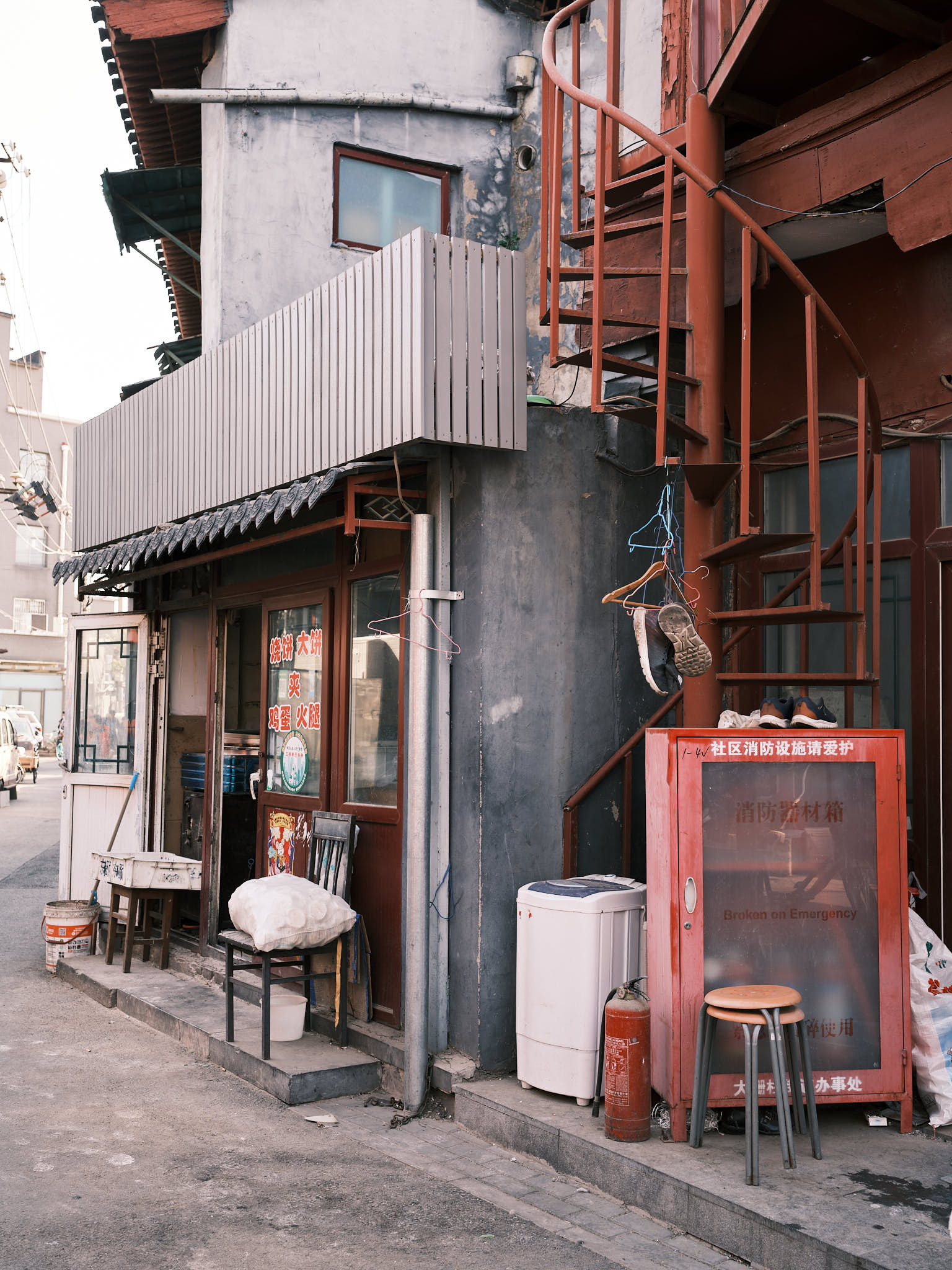 Dumpling shop in Qianmen