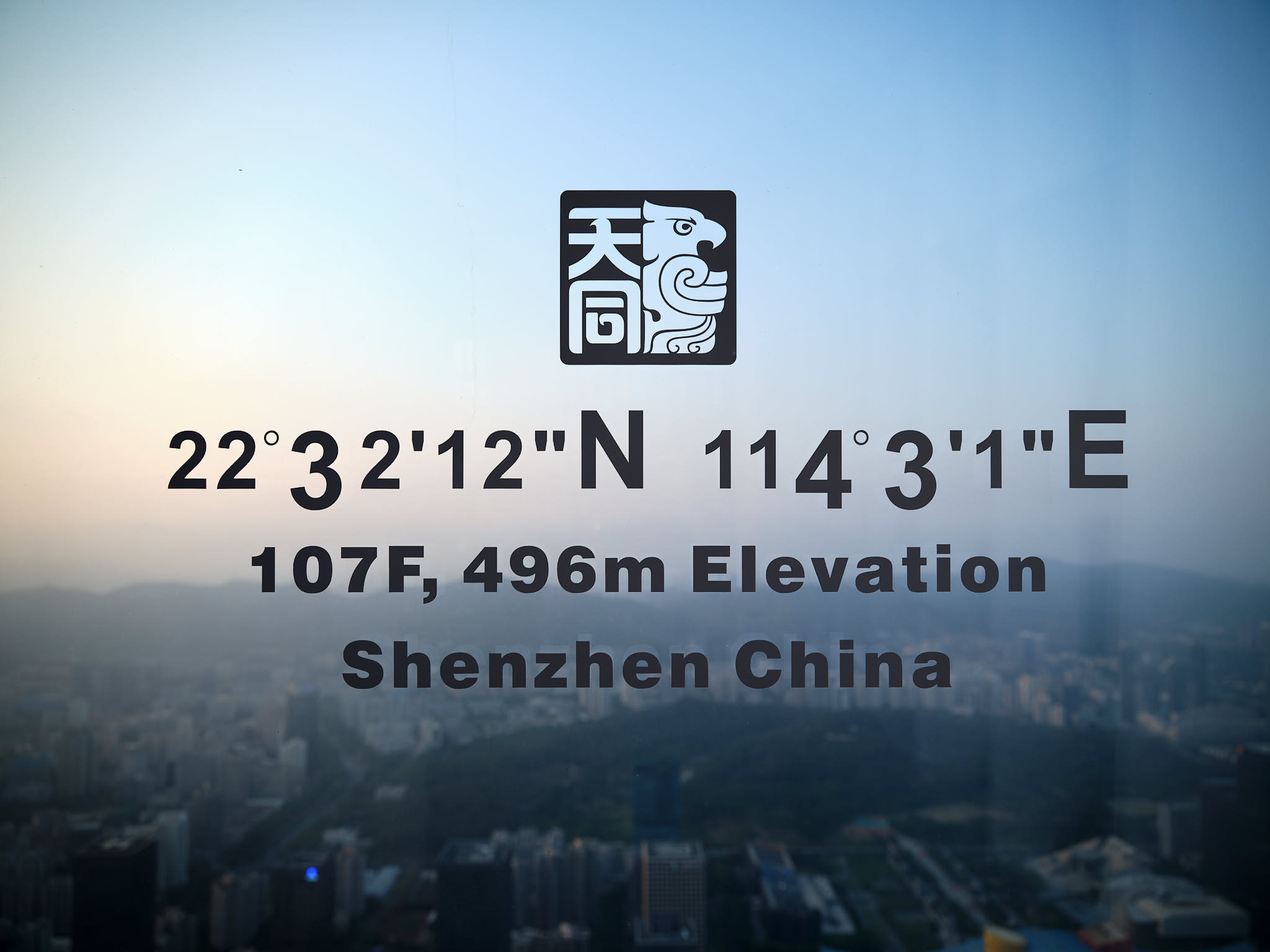 107th floor from Ping\'An Centre in Shenzhen